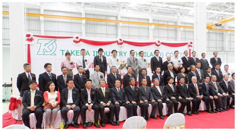 TAKEDA INDUSTRY (THAILAND) CO.,LTD.